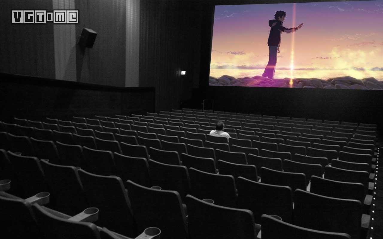 俺去干影音_然而我并没有一个人去看过电影