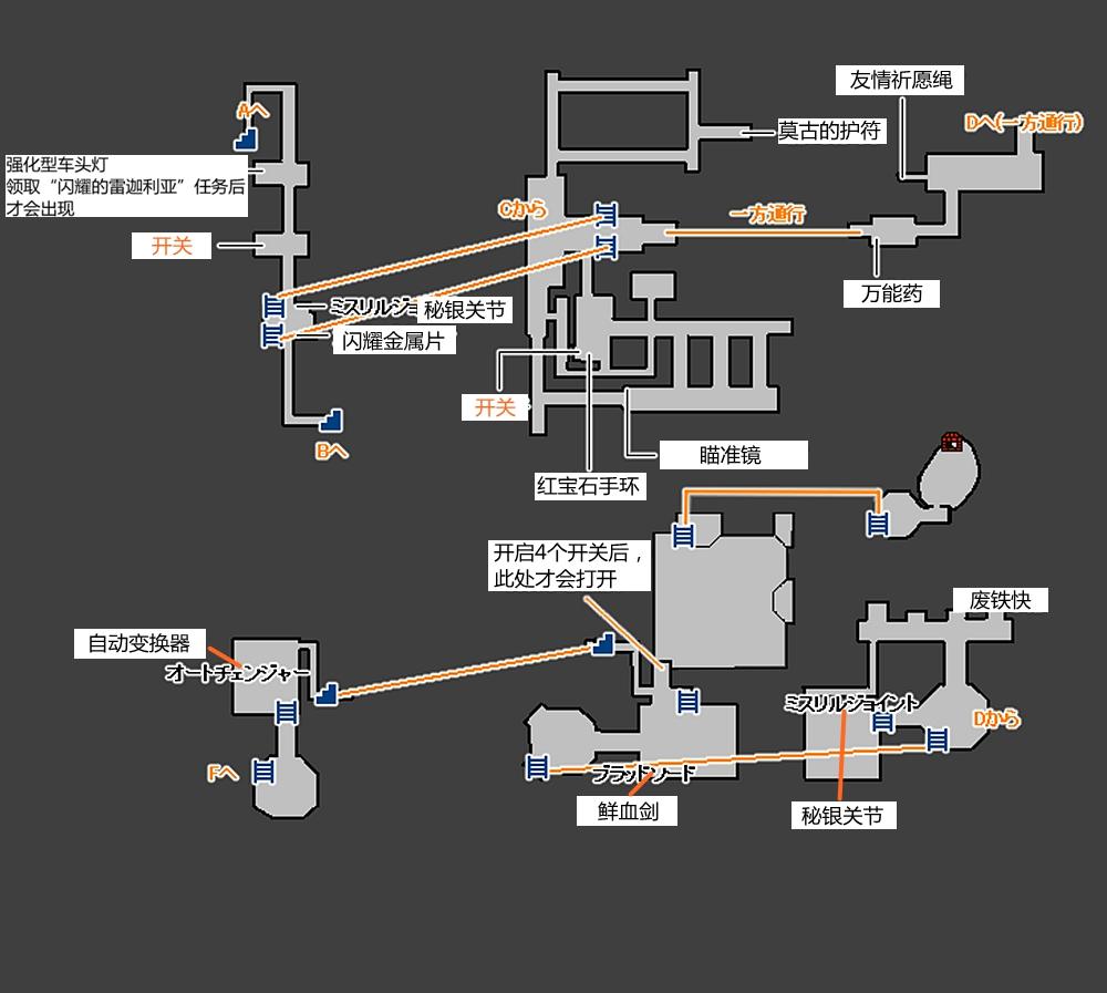 电路 电路图 电子 原理图 1000_897