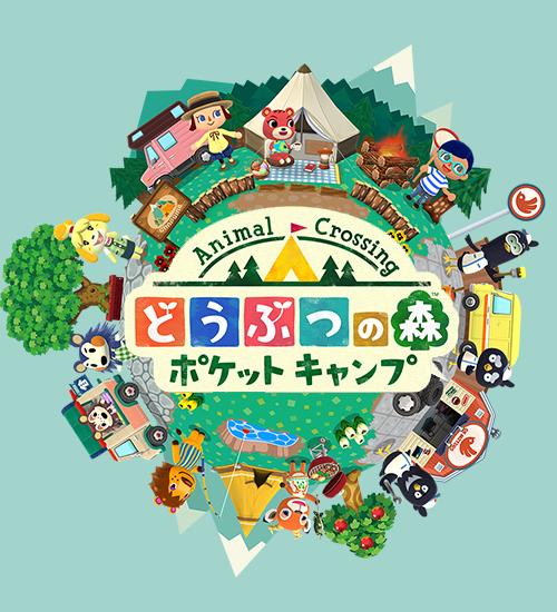 《动物之森 口袋营地》营收已破千万美元 日本玩家最能氪