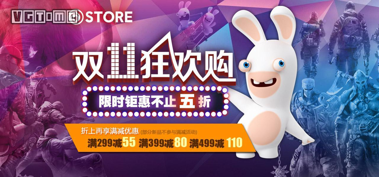 Ubisoft Chinese mall a promotion open: double tenth game seconds to bargain, do have folded hands