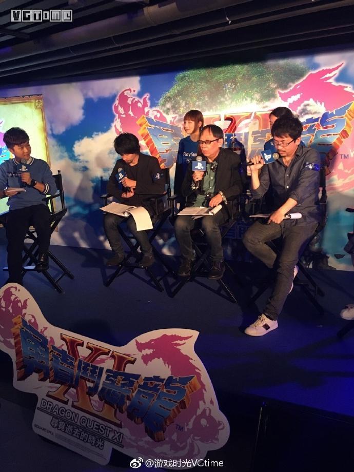 PS4《勇者斗恶龙1~3》将会推出繁体中文版