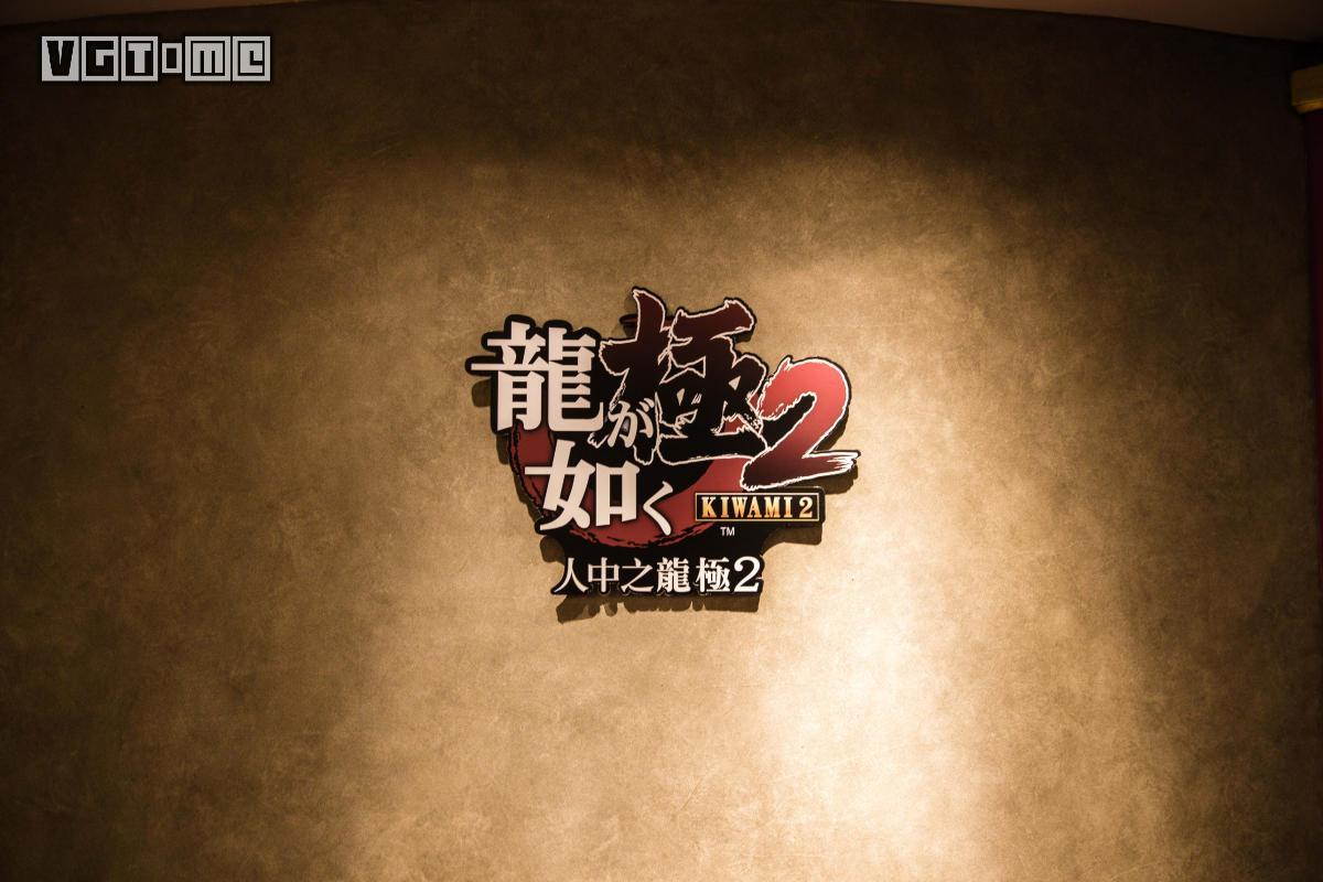 """《如龙 极2》香港活动纪实:一场随时都会开车的""""鸿门夜宴"""""""