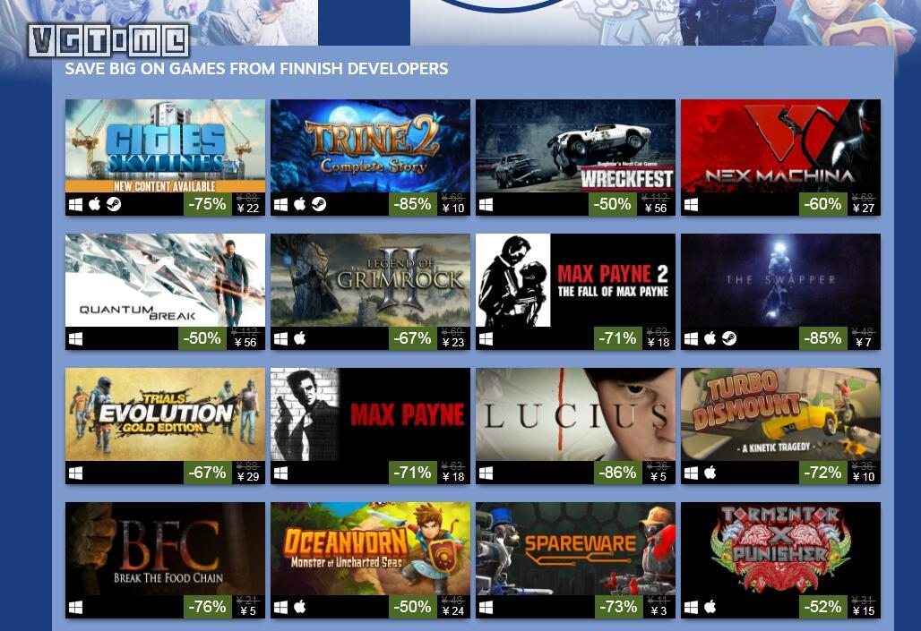 Steam crazy on Wednesday: celebrating the 100th anniversary of independence, Finland game big promotion