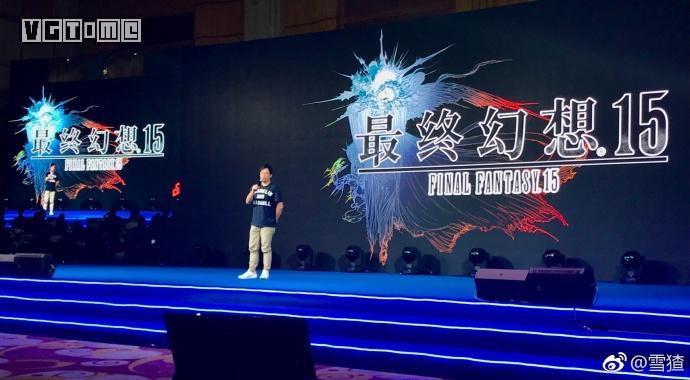 SE:将为中国玩家量身打造一款《最终幻想15》手游