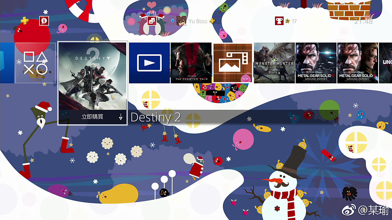 How to close the PS4 host homepage advertising