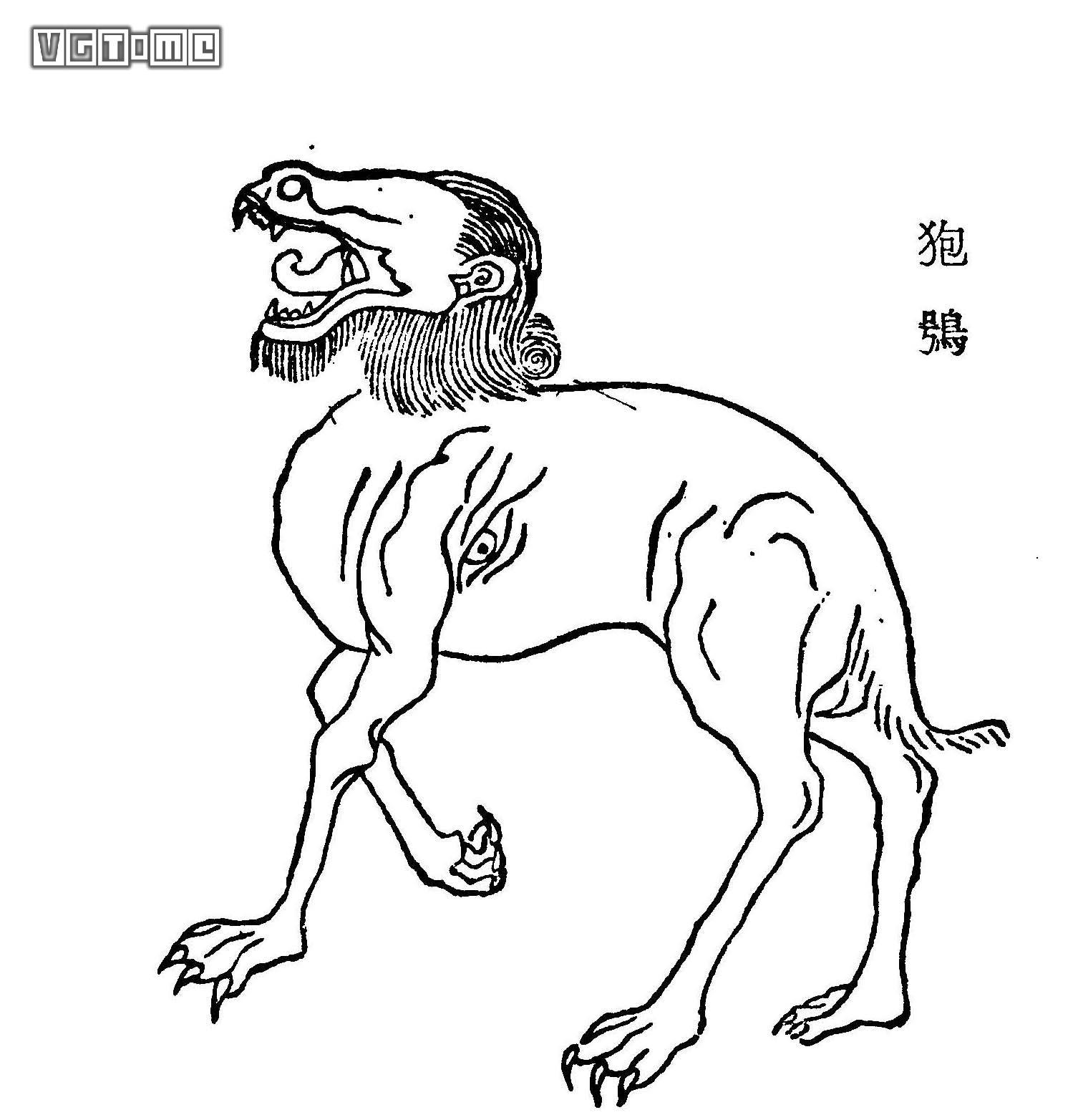 五羊城传说手绘