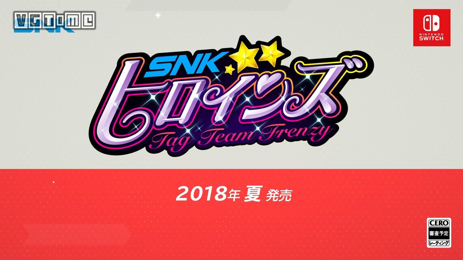 《SNK女主角:组队狂怒》正式公布 妹子角色大乱斗