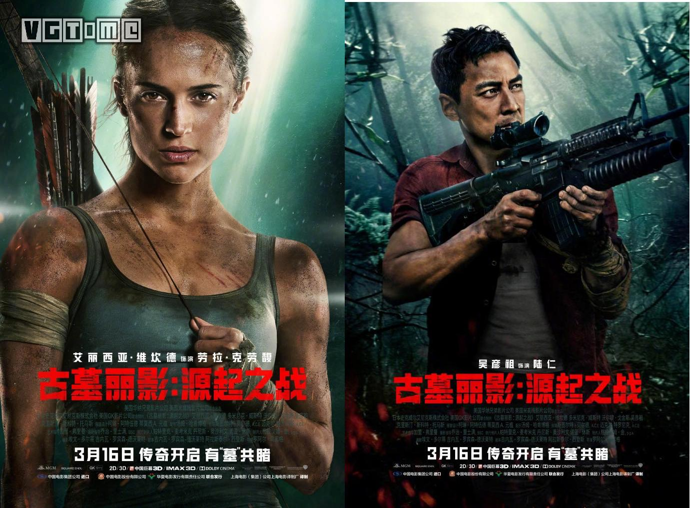 Set file on March 16th, the new tomb raider movie cinemas in China