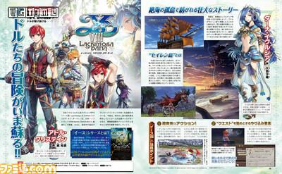 Switch版《伊苏8》将于6月28日发售