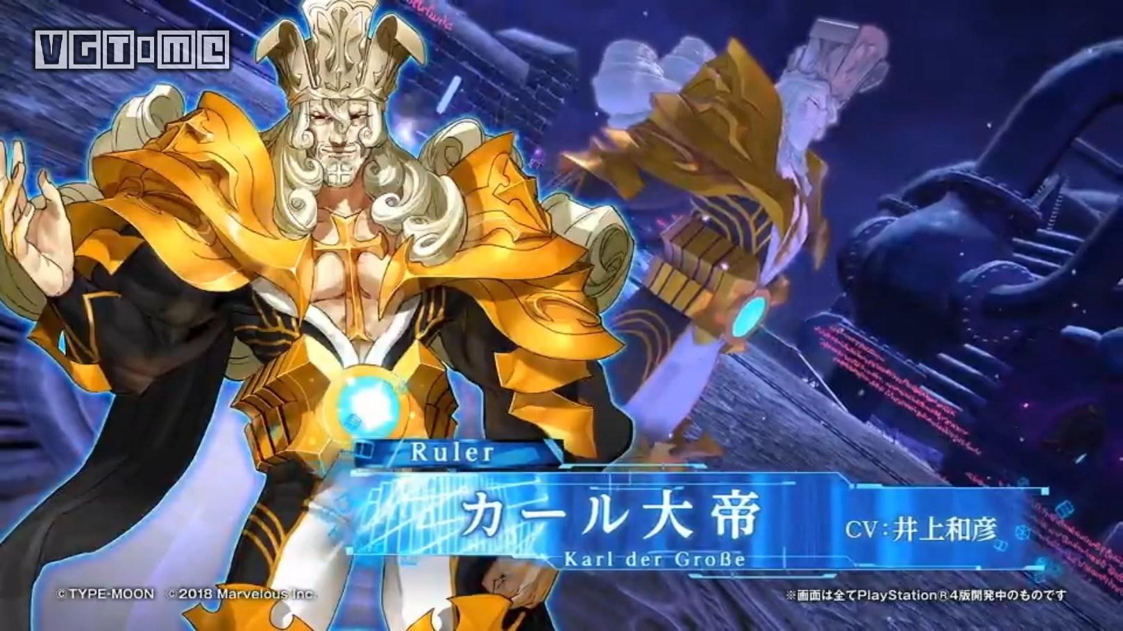 Fate/EXTELLA LINK new followers: the Charlemagne