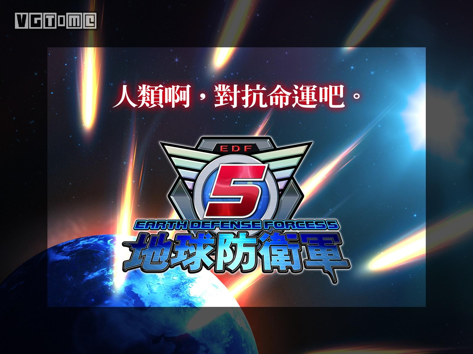 The earth guard 5 Chinese version release this summer To join the entire Chinese dubbing