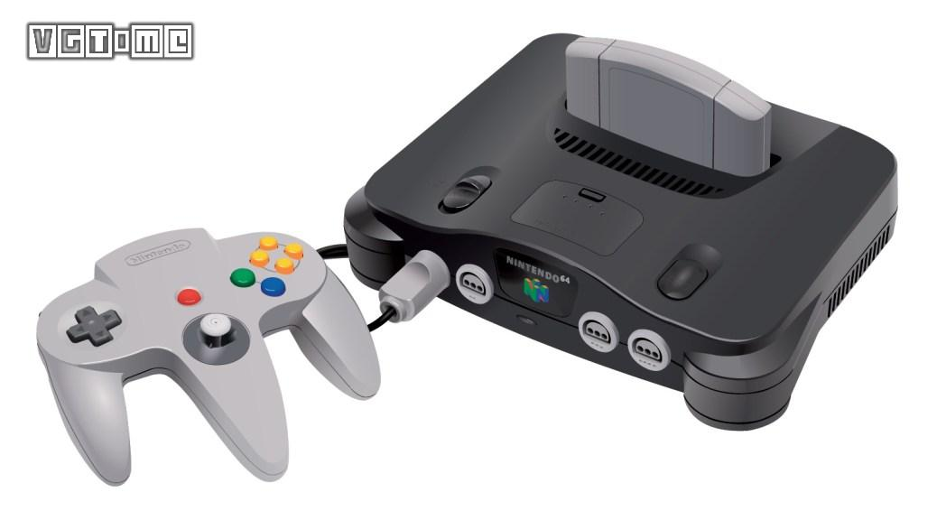 Nintendo register N64 trademark in Japan