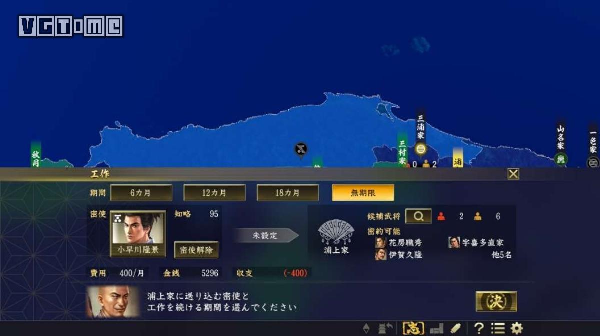 《信长之野望:大志 威力加强版》将于11月29日发售