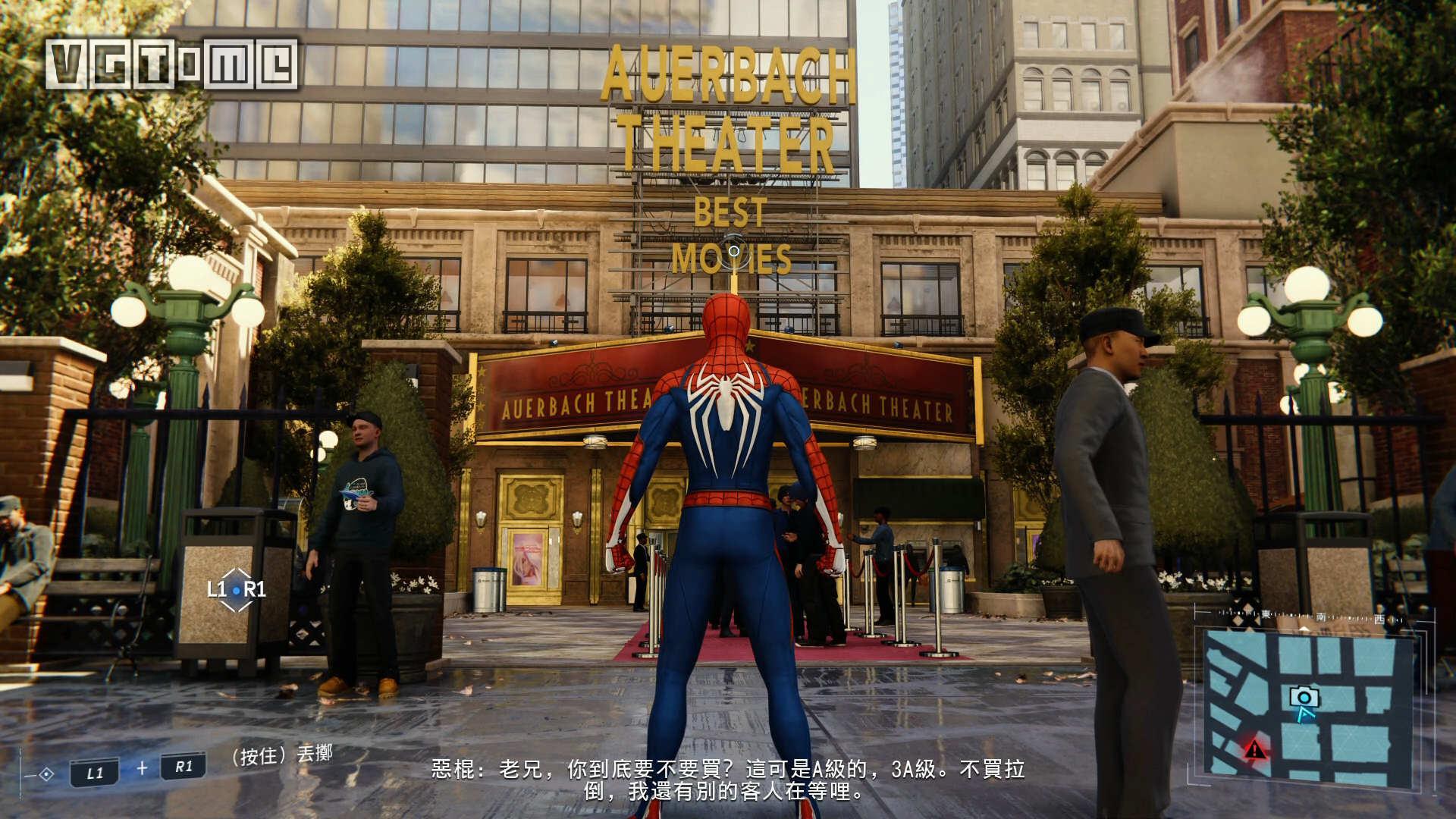 《漫威蜘蛛侠》全秘密拍照活动地点一览
