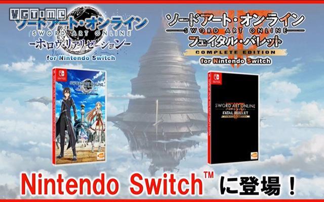 《刀剑神域》两部作品登录Switch 含全部DLC
