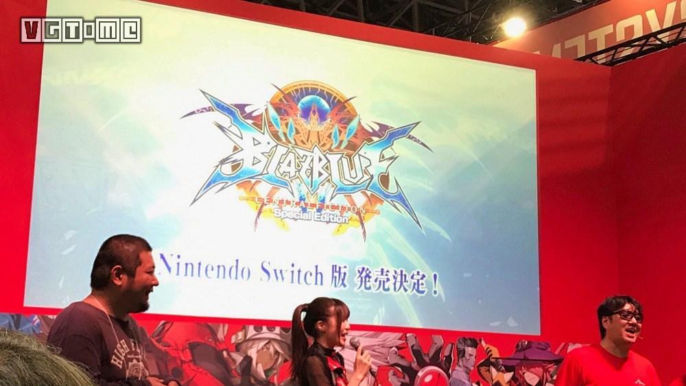 《苍翼默示录 神明之梦 特别版》将登录Switch