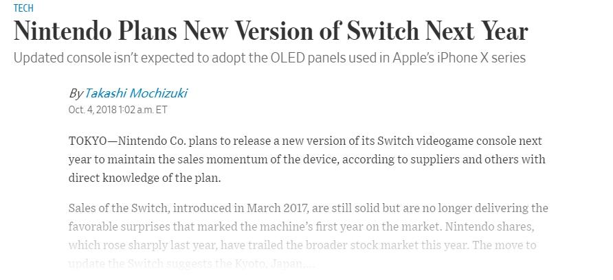 升级版任天堂Switch?!2019年下半年推出?!