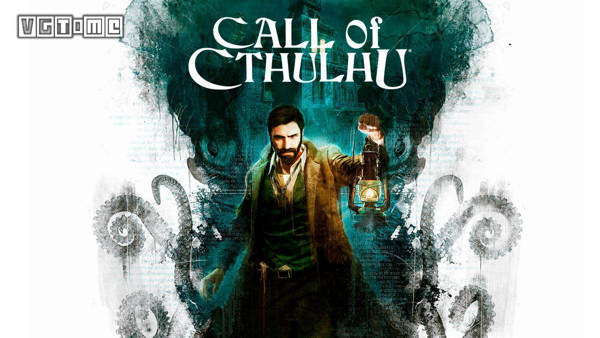 《克苏鲁的呼唤》中文版同步发售 亚洲限定特典公布