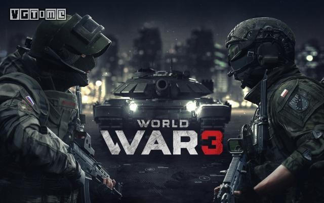 《第三次世界大战》两天售出10万份 开发团队致谢