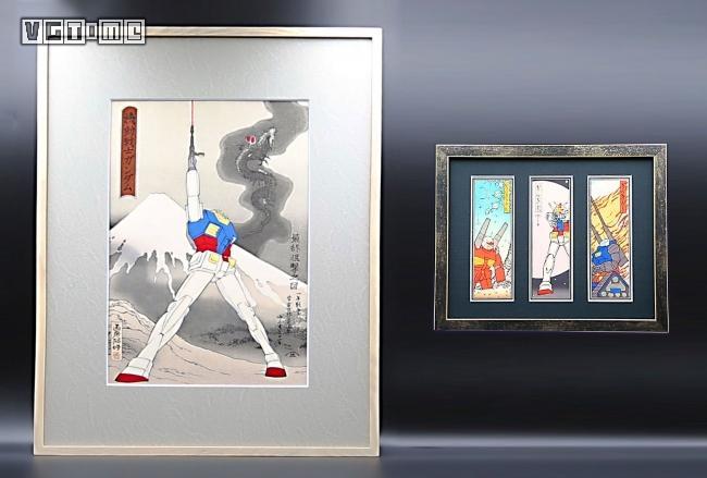 日本两大文化的融合:高达×浮世绘