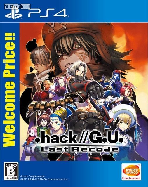 《.hack//G.U. Last Recode》推出廉价版
