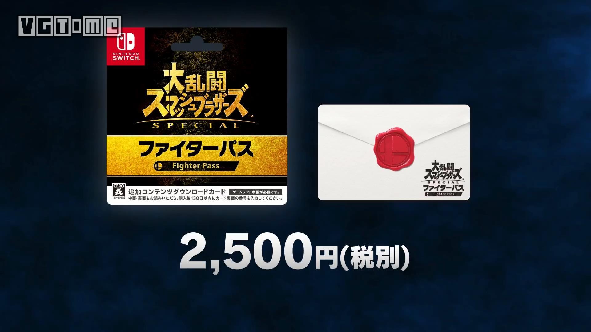 《任天堂明星大乱斗 特别版》「斗士通行证」公布 包含五名新角色