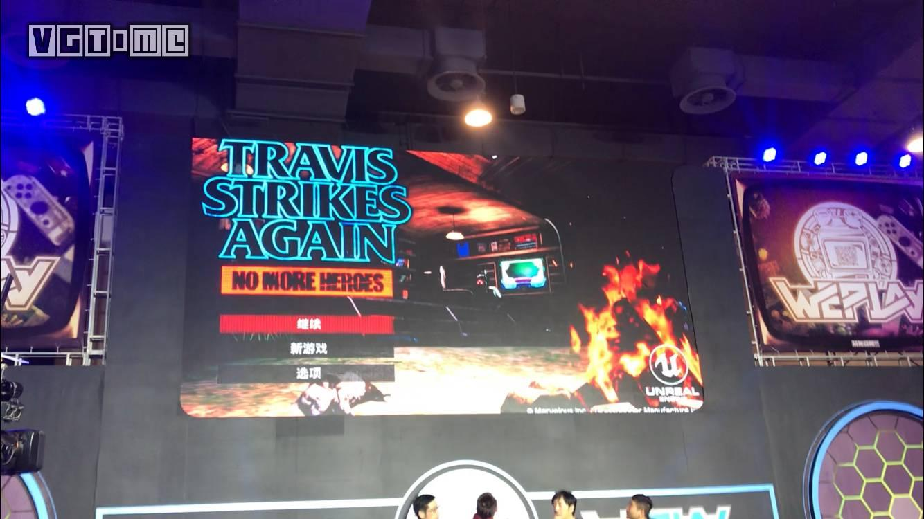 《英雄不再Travis Strikes Again》将推出官方中文版