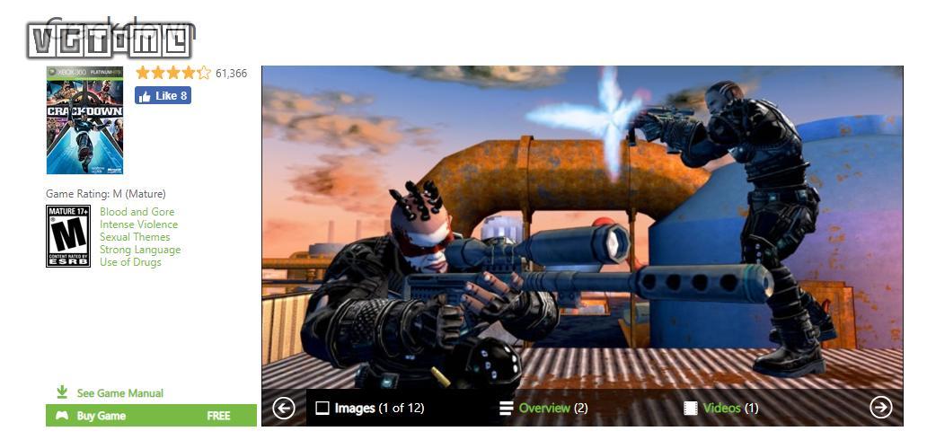 Xbox初代《除暴战警》可免费领取 支持向下兼容