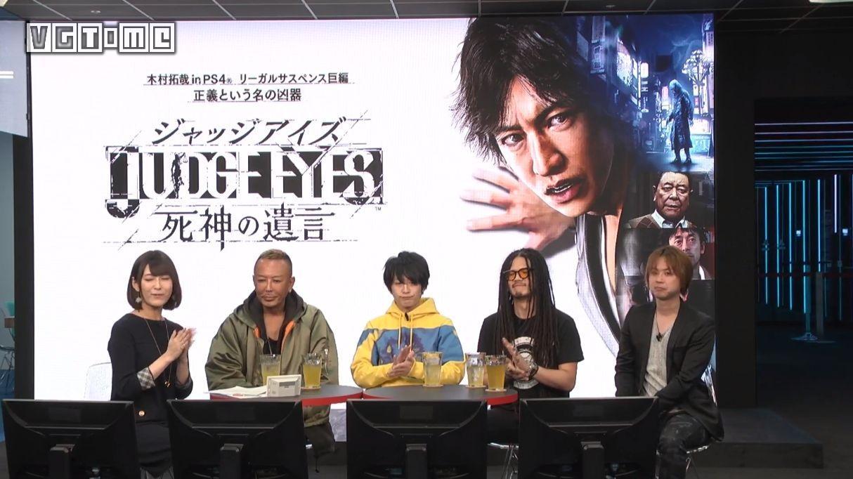 《审判之眼》将推出第二弹试玩版 新角色公布