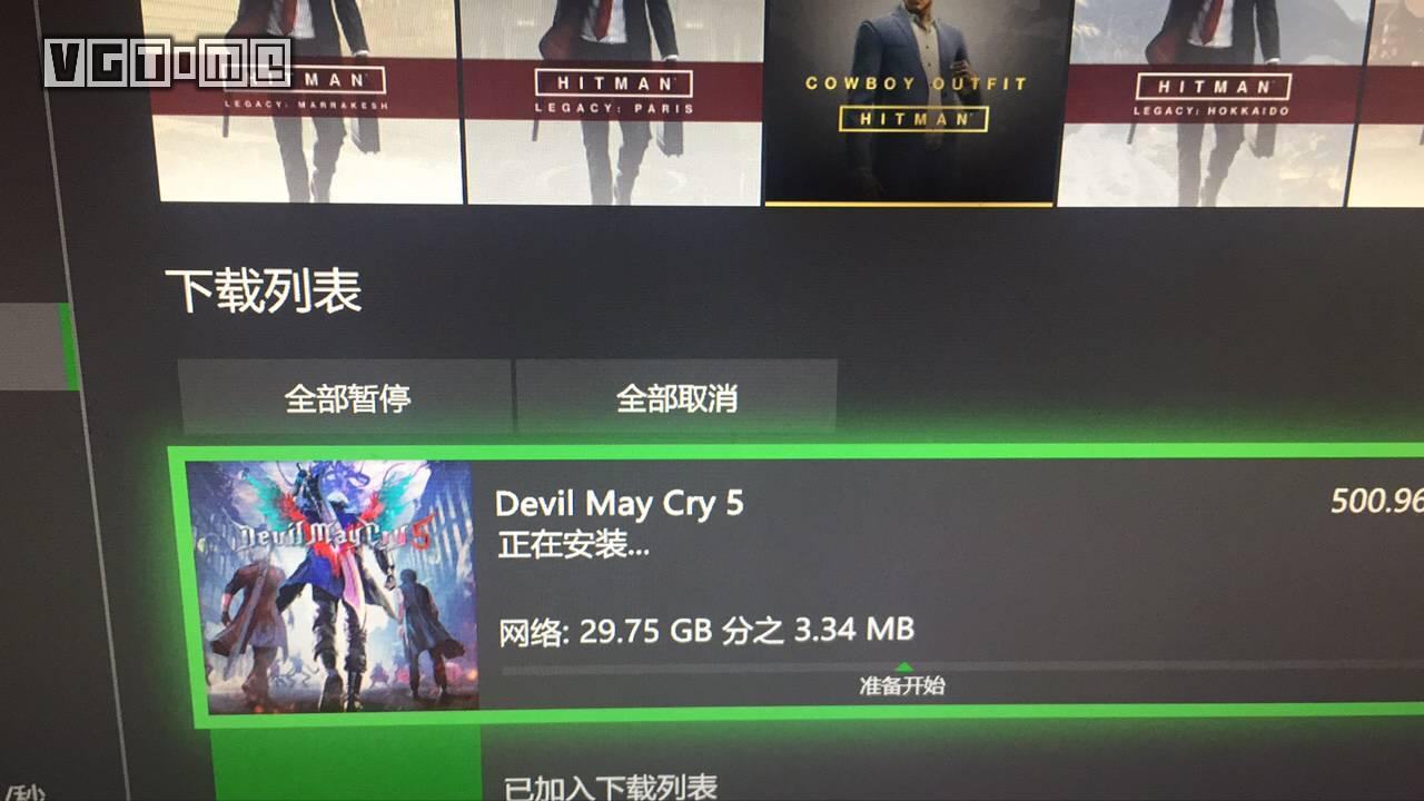Xbox One《鬼泣5》开启预载 大小约为30G