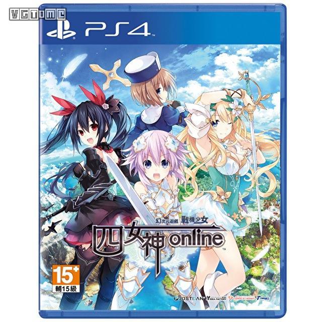 PS4《四女神Online》明年将推出繁体中文版