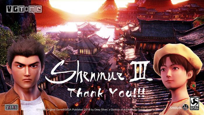 《莎木3》众筹金额超700万美元,众筹人数达8万人