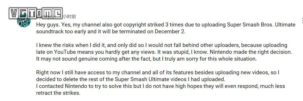 由于上传《任天堂明星大乱斗SP》的音乐,这两个YouTube账号被吊销