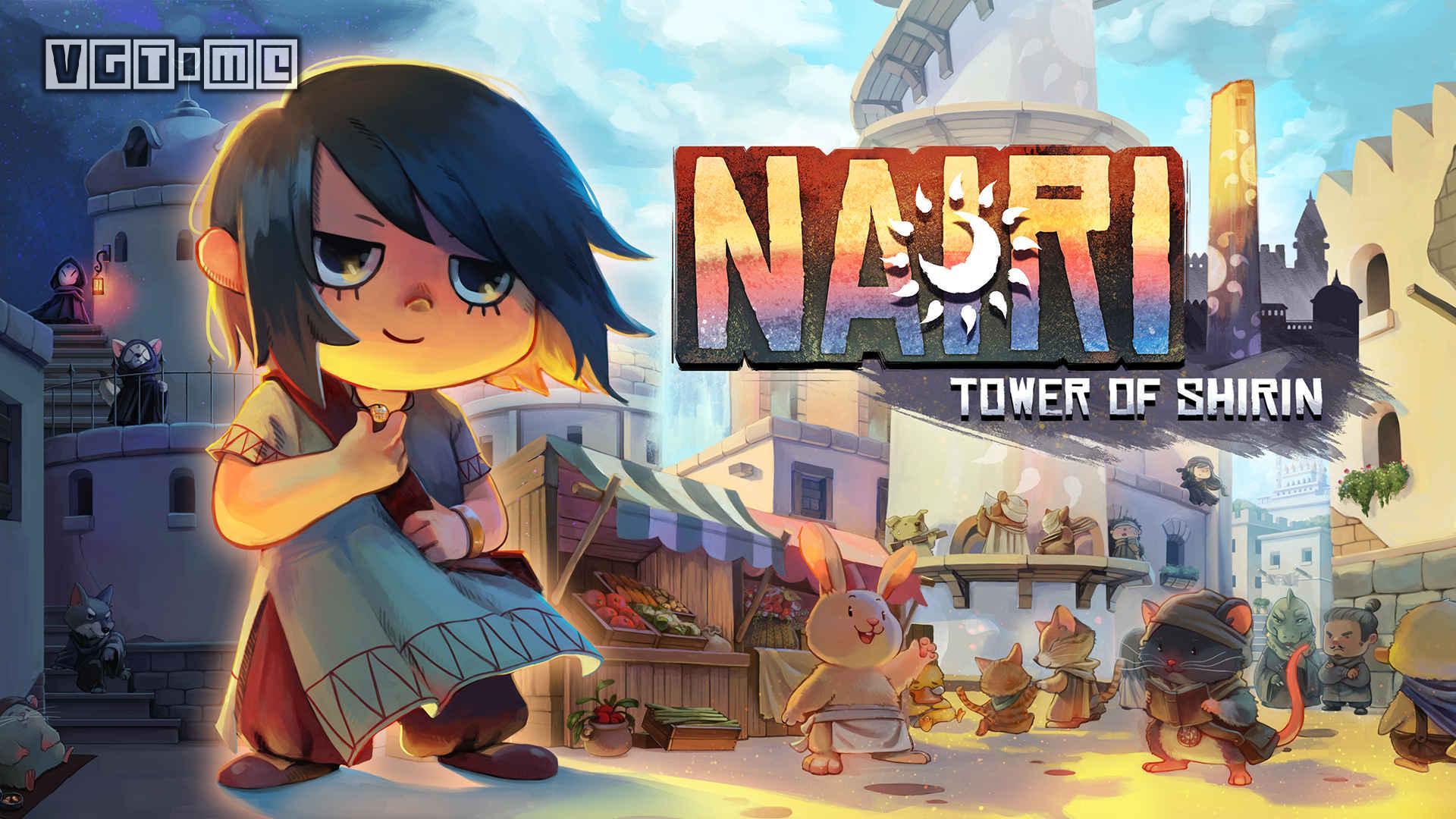 国产冒险游戏《奈里:希林之塔》现已登录Steam/Switch