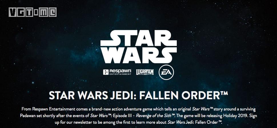 传言:《星球大战 堕落教团》将于2019年11月发售