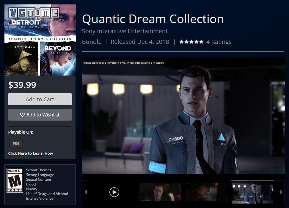 PlayStation美服商城推出《暴雨》《超凡双生》《底特律 成为人类》合集