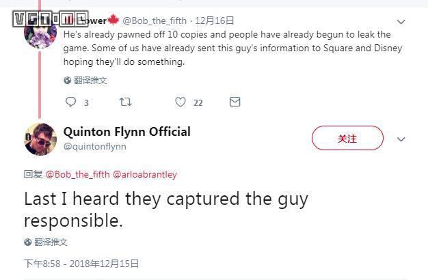 """《王国之心3》配音演员透露:""""偷跑""""犯已经被逮捕!"""