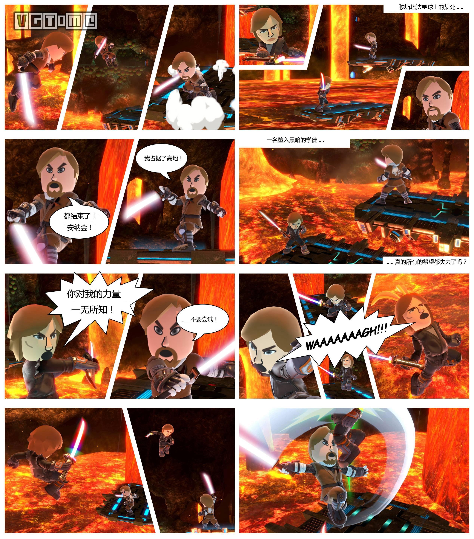 国外网友用《任天堂明星大乱斗 特别版》神还原《星球大战》