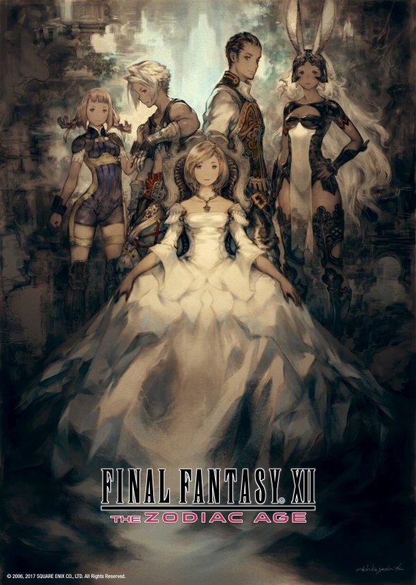 《最终幻想10/10-2》《最终幻想12》将于4月登陆Xbox One和Switch