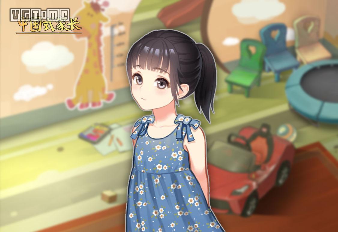 《中国式家长》女儿版将于1月29日上线 所有玩家免费更新