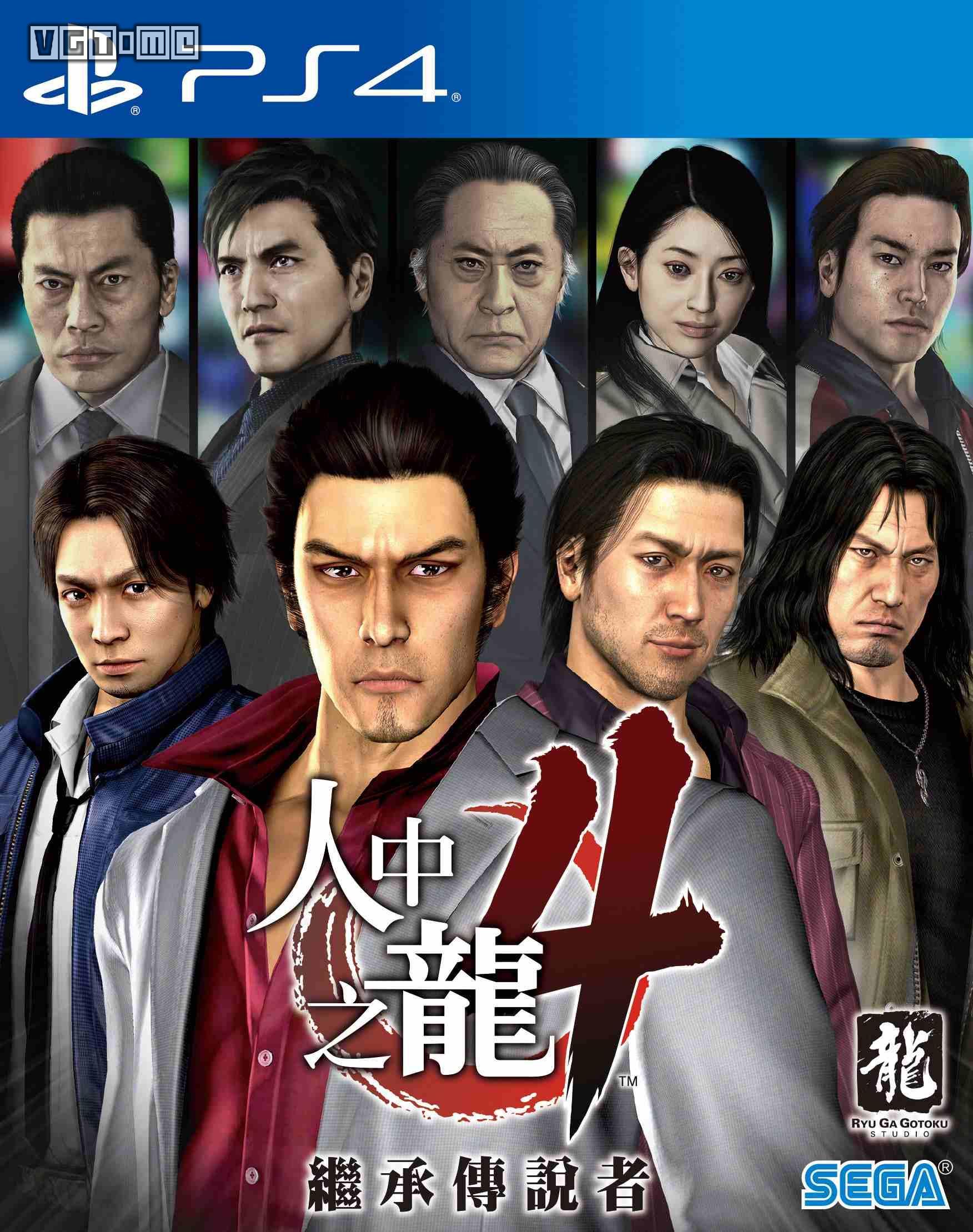 PS4《如龙4》繁体中文版今日正式发售