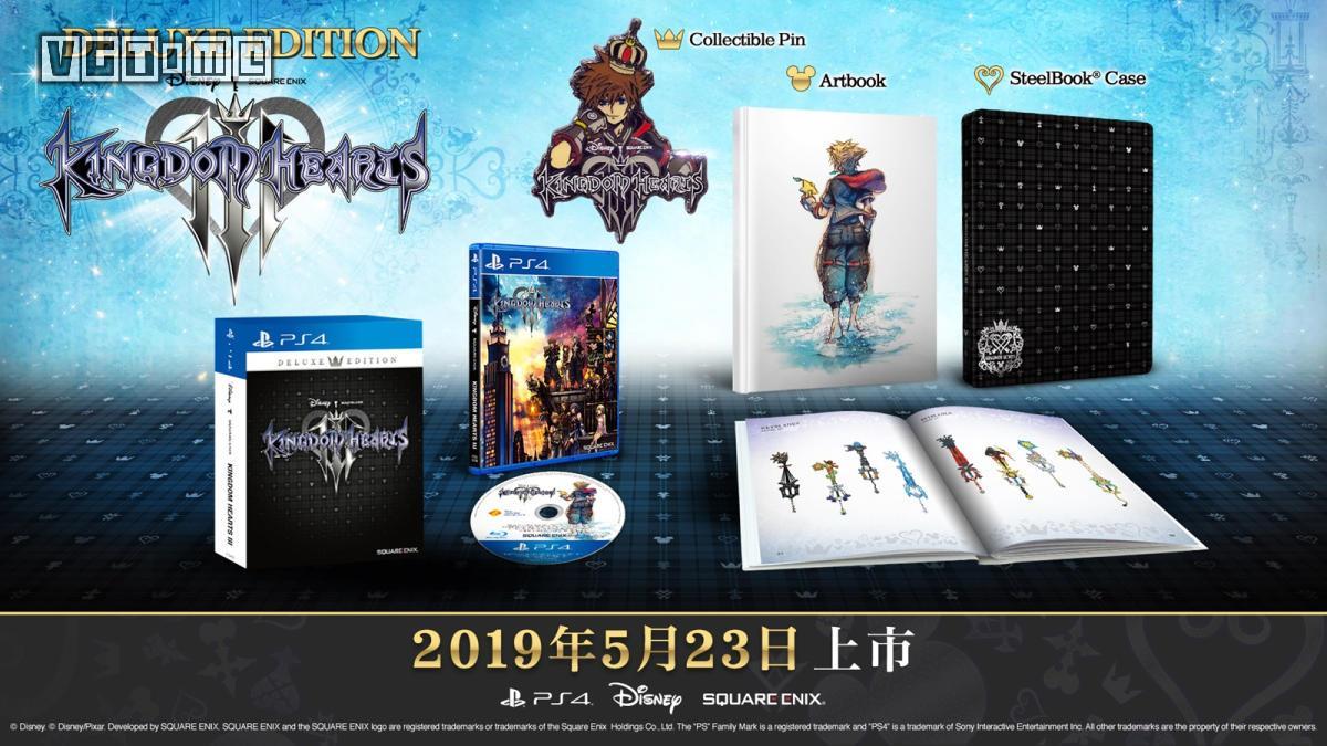 《王国之心3》PS4中文豪华版公布 638港币带铁盒