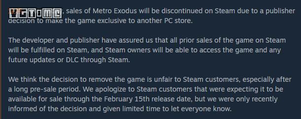 传言:《地铁 离乡》登陆Epic平台为发行商所做决定,开发商并不满意