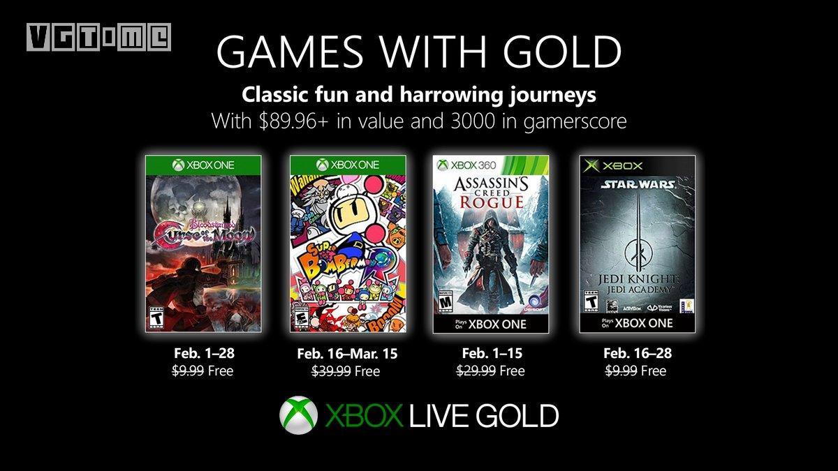 2019年2月Xbox金会员免费betway官网手机版公布