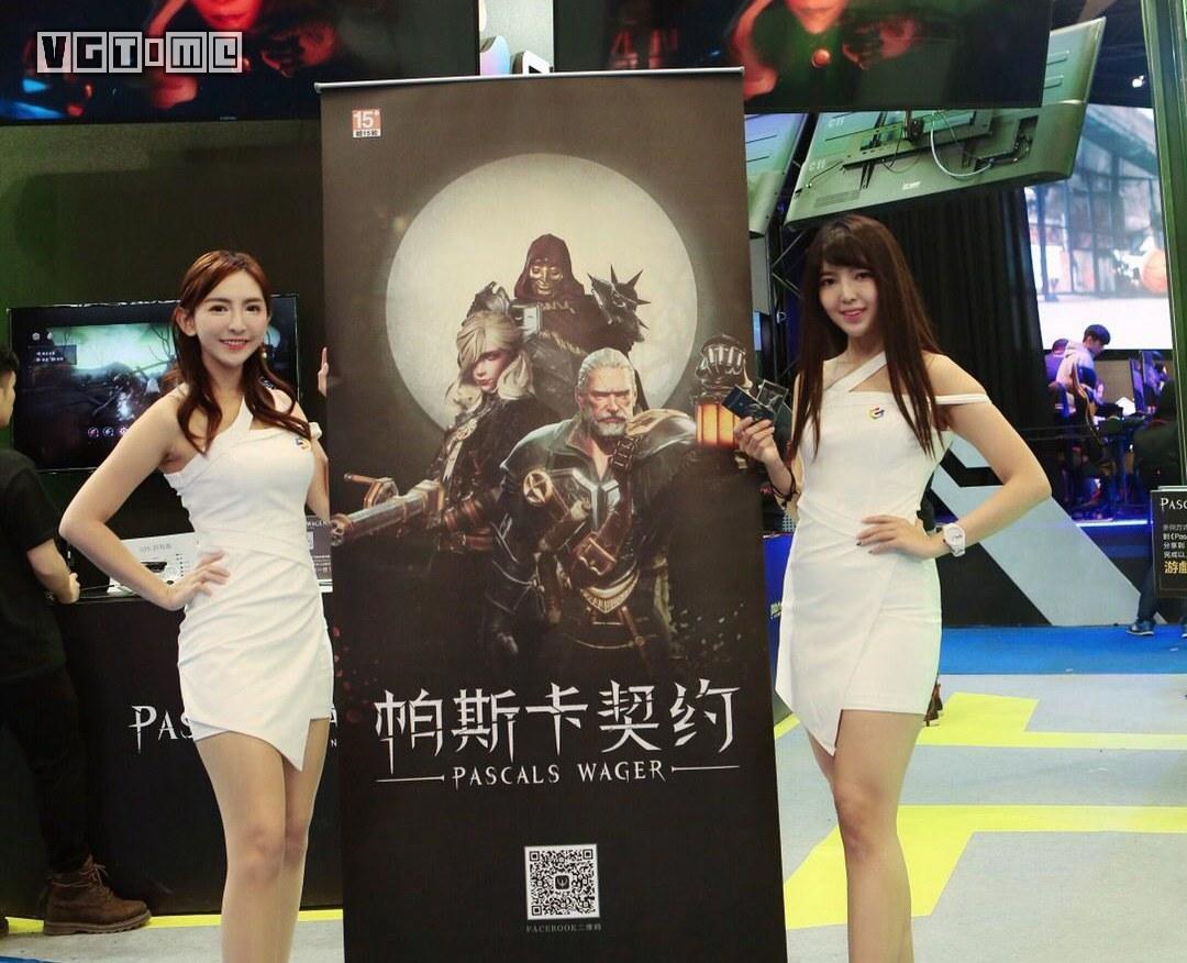 台北电玩展补记:砍怪砍不过小哥哥,玩球玩不过小姐姐