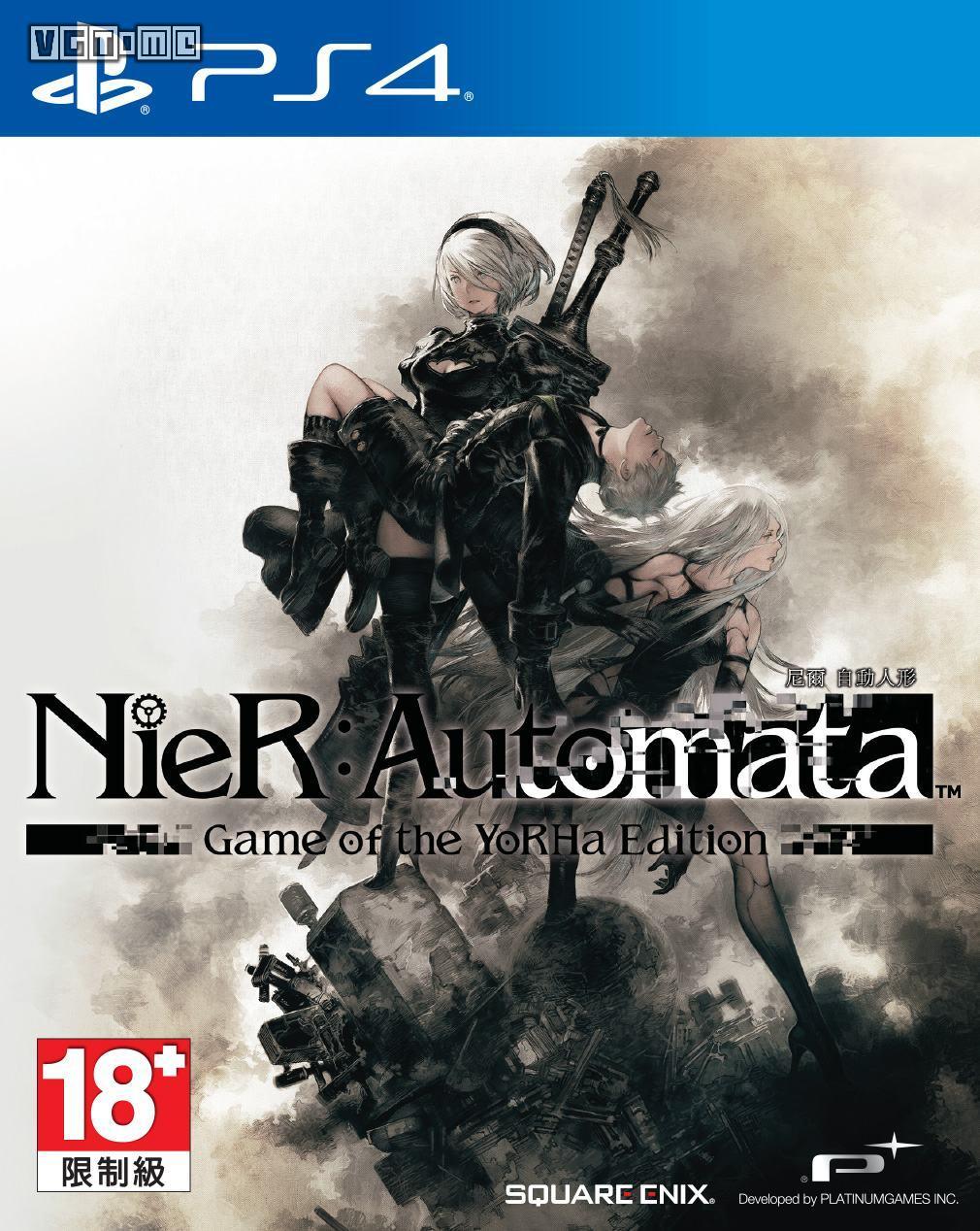 PS4《尼尔 机械军团 寄叶版》中文版将于2月21日发售