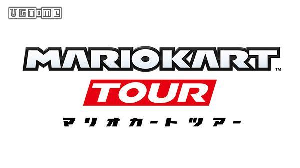 手游《马力欧赛车TOUR》将延期至2019年夏季推出
