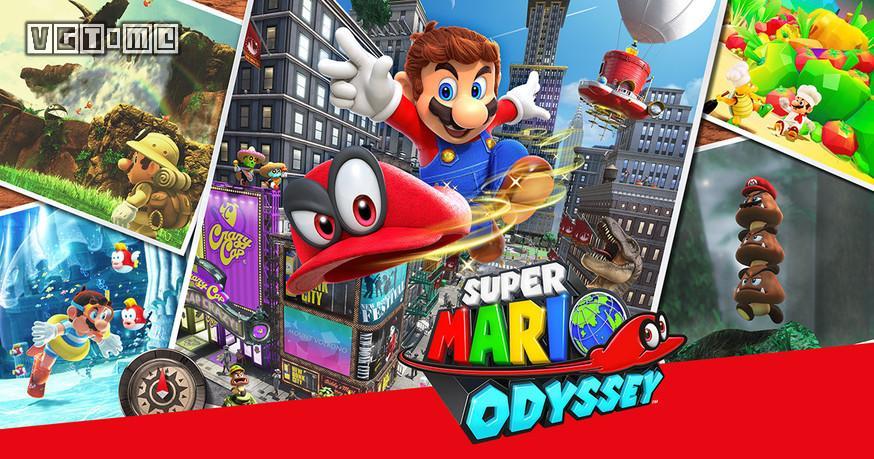 《超级马力欧 奥德赛》已成3D马力欧销量最高的作品
