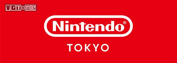 Nintendo fiscal 2019 Q3 earnings presentation news summary