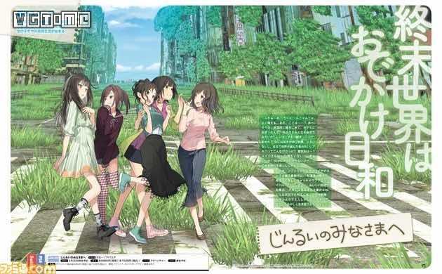 日本一新作《致全人类》发售日确定 betway官网手机版中无男性角色